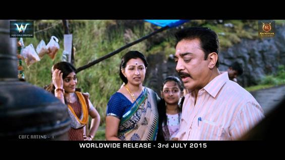 Papanasam teasers - Tamil Movie Poster