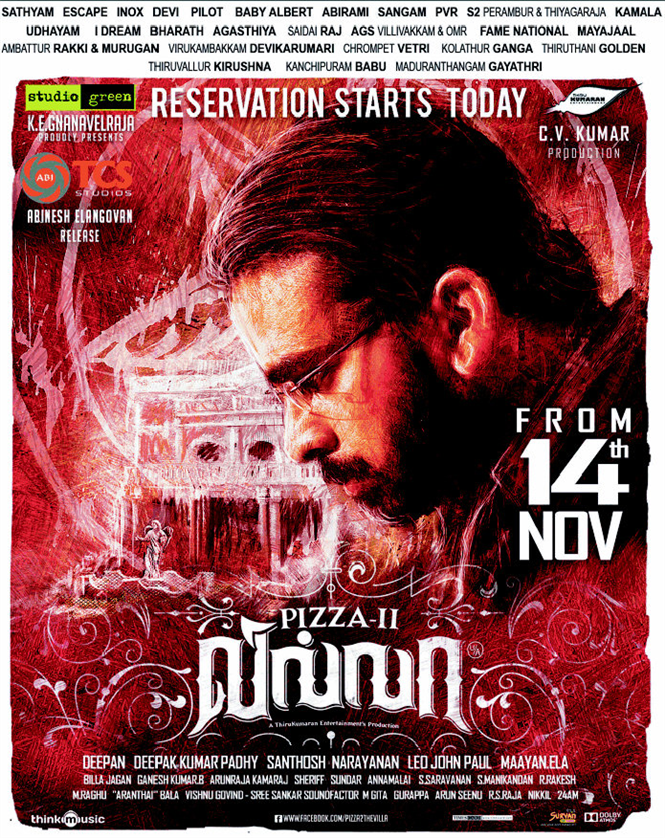 Pizza 2 The Villa Tv Spots Tamil Movie Music Reviews And News