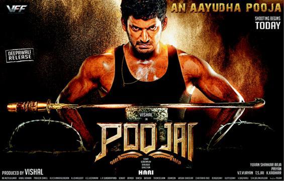 Poojai Motion Poster - Tamil Movie Poster