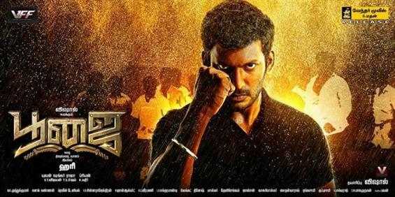 Poojai screen count  - Tamil Movie Poster