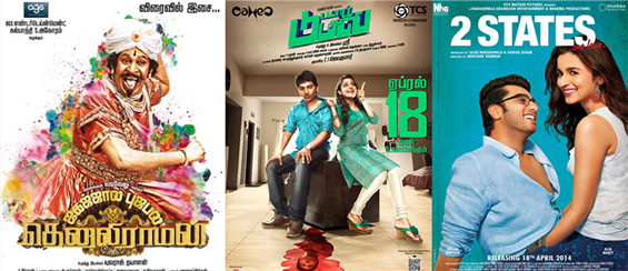 Preview - Thenaliraman, Damaal Dumeel & 2 States - Tamil Movie Poster