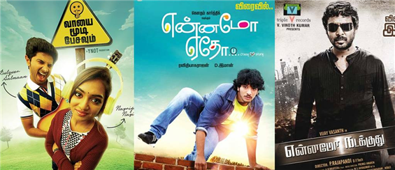 Preview - Vaayai Moodi Pesavum and Yennamo Yedho - Tamil Movie Poster