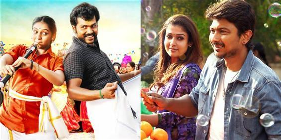 Preview of Nanbenda, Komban and Sagaptham - Tamil Movie Poster
