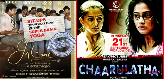 Preview of Sept 21 Tamil Movies