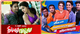 Preview of TVSK and Thillu Mullu