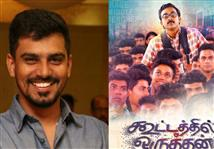 Producer of Kootathil Oruthan clarifies about the ...