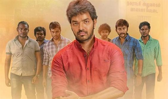 Pugazh Songs - Music Review - Tamil Movie Poster