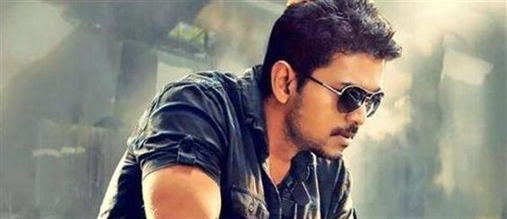 Puli Karnataka rights sold - Tamil Movie Poster