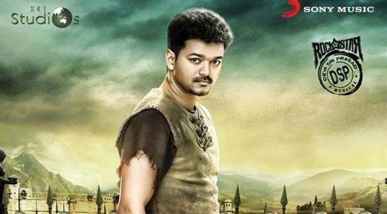 Puli Songs - Music Review  - Tamil Movie Poster