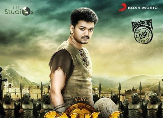 Puli Songs - Tamil Movie Poster