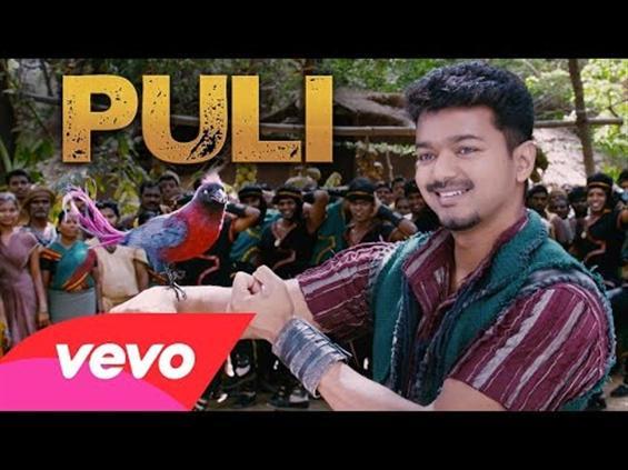 Puli Video Songs