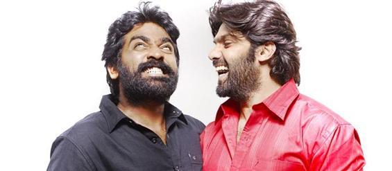 Purampokku teaser - Tamil Movie Poster