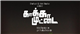 Pure Musical Treat from Dhanush's Kakka Muttai
