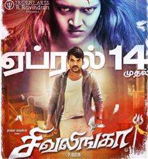 Raghava Lawrence's movie joins the Tamil New Year ...