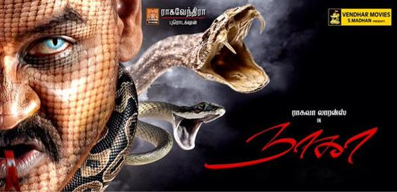 Raghava Lawrence's Naaga First Look  - Tamil Movie Poster