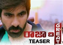 Raja The Great teaser