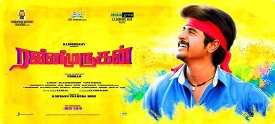 Rajini Murugan First Look  - Tamil Movie Poster