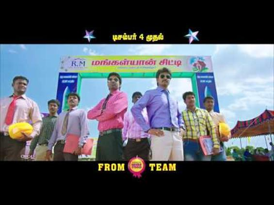 Rajini Murugan TV Spot - Tamil Movie Poster
