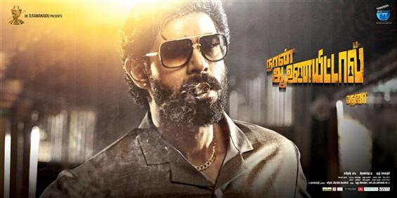 News Image - Rana Daggubati's Naan Aanaiyittal steers clear from title controversy image