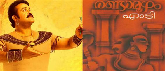 Randamoozham - Mohanlal to retire after his 600 crore film ! - Movie Poster