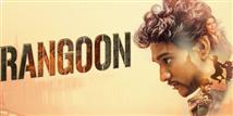 Rangoon Songs - Music Review