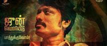 Release date set for Selvaraghavan's Nenjam Marapp...