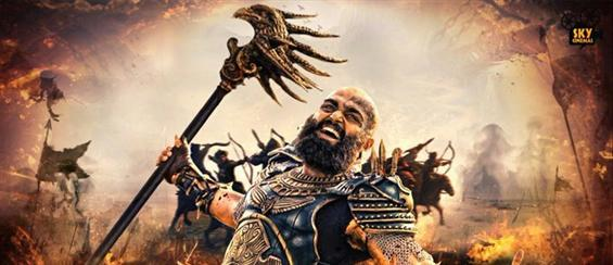 Reliance Entertainment bags Kaashmora's theatrical rights - Tamil Movie Poster