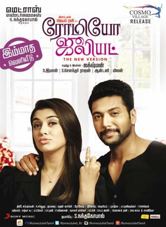 romeo juliet censored tamil movie music reviews and news