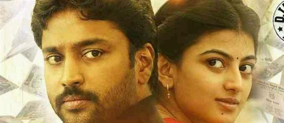 Rubai - Official Trailer - Tamil Movie Poster