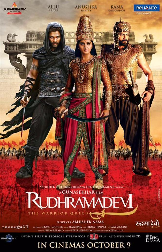 Home / Film News / Rudramadevi Audio Release Date & Venues in AP & TG