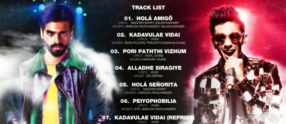 Rum - Track list and Audio Release Date - Tamil Movie Poster