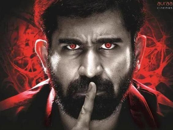 Saithan Review - An Intriguing thriller that turns uneven towards the climax! - Movie Poster