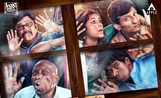 Sangili Bungili Kadhava Thora Songs: Music Review - Movie Poster
