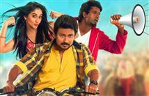 Saravanan Irukka Bayamaen Review - Real threat to ...