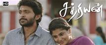 Sathriyan - Official Trailer No. 2