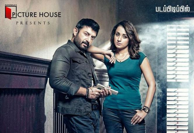 Sathuranga Vettai 2 nears completion