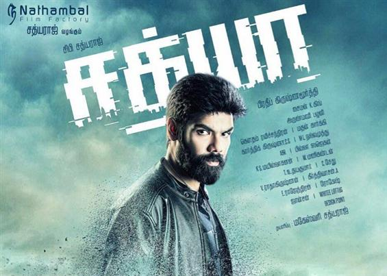 Sathya Songs - Music Review