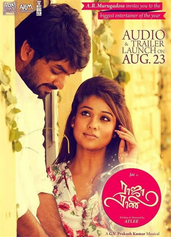 Confemersresge raja rani tamil movie hd free download >>.