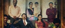 Selvaraghavan's update on Nenjam Marappathillai