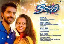 Sema - Tracklist Released