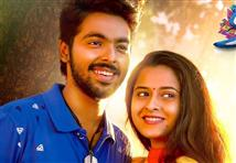 Sema Songs - Music Review