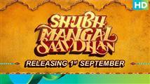 Shubh Mangal Saavdhan Official Teaser