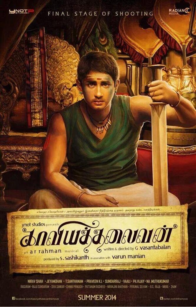 http://static.moviecrow.com/marquee/siddharth-kaaviya-thalaivan-first-look/17620_thumb_665.jpg