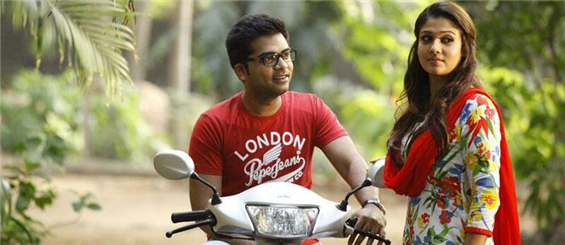 Simbu, TR, Kural to croon in Idhu Namma Aalu - Tamil Movie Poster