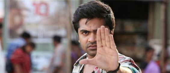 Simbu's Vaalu songs leaked online - Tamil Movie Poster