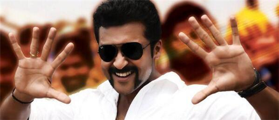 Singam 2 audio launch postponed - Tamil Movie Poster