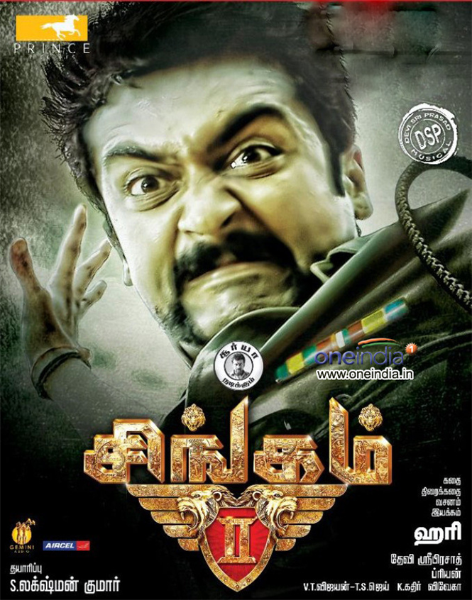 malayalam movie Puli mp3 songs free download