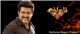 Singam 2 Preview - SWOT Analysis
