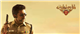 Singam 2 release date officially announced