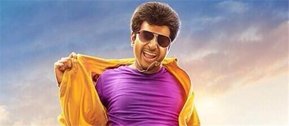 Siva Karthikeyan starts shooting for Taana - Tamil Movie Poster